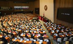 '232만 촛불의 힘'…박대통령 탄핵 234표 가결