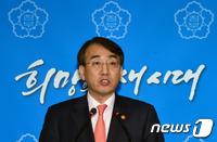 北김영철 통전부장 등 개인40명·단체30곳 금융제재