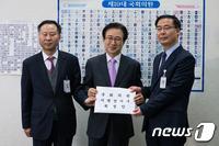 획정위, 20대총선 선거구 확정…16곳 신설-9곳 통합