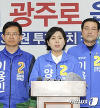 더민주, 광주서 '삼성'으로 '뒤집기' 시도…역풍은?