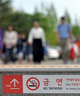 봉화군 전국최고 흡연율?…20대 표본 '단 8명'