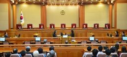 헌재 '국회선진화법' 권한쟁의 심판 각하 결정