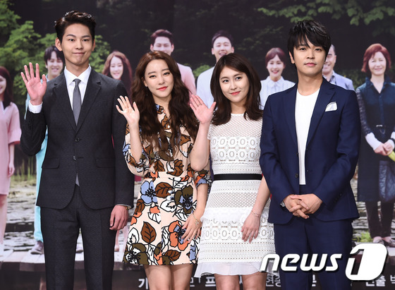Kim Jeong Hoon en el nuevo drama coreano 다시 시작해 / Start Again/ EMPEZAR OTRA VEZ Article