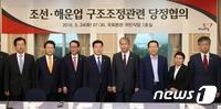"""당정 """"조선업 특별고용업종으로 상반기中 지정"""""""