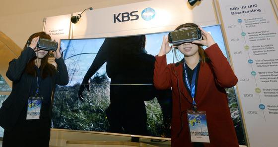 '미래 방송은 VR로 보세요'