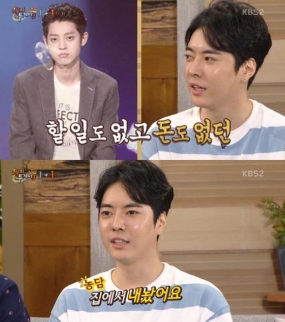 '해투3' 박태준, 정준영 수돗물 보드카 사건 폭로