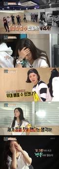 '언니들의 슬램덩크' 민효린, 걸그룹 안무에
