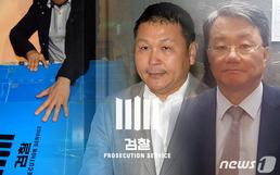 홍만표·정운호 영장청구…이르면 내일 구속 결정