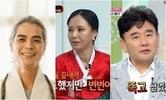 '황마담' 황승환부터 박미령까지, 무속인 된 연예인들