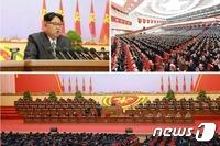 """시진핑, 김정은 위원장에 축전 """"중북관계 고도 중시"""""""