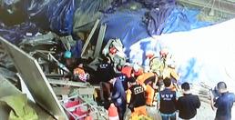 남양주 지하철 공사장 폭발…4명 사망·8명 부상