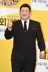 """김준현 측 """"결혼 3년 만에 아내 임신 4개월…아빠 된다"""""""
