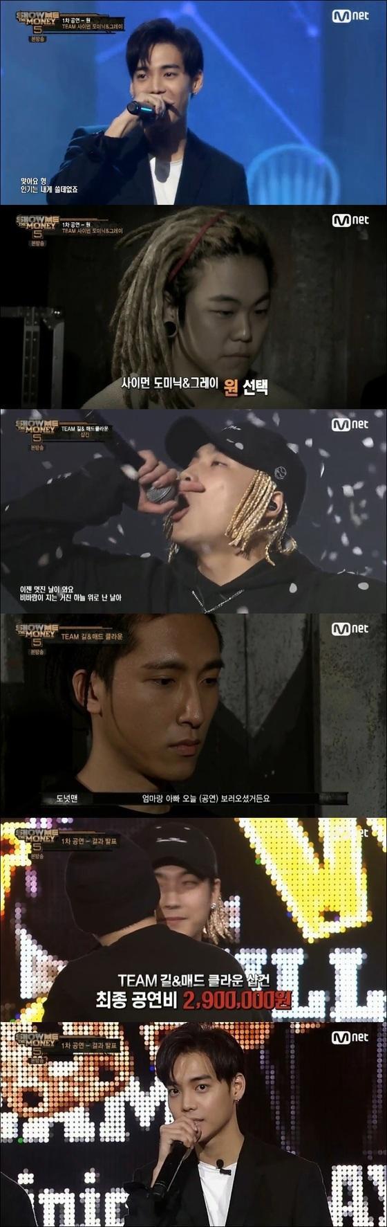 샵건, '쇼미더머니5' TOP6 진출..원·G2·도넛맨 탈락