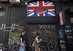 영국의 반란?…