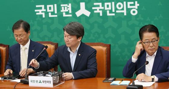 국민의당 '심각'