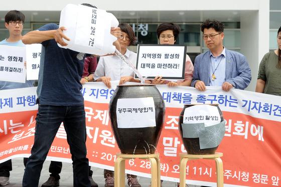 '광주국제영화제는 밑 빠진 독'
