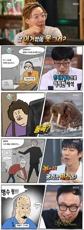 [3분 Talk]'무한도전' 릴레이툰, 혹평→응원 흐름 타는 이유