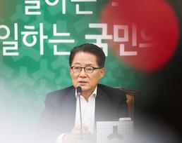 '安 사퇴' 국민의당 비대위 체제…위원장 박지원