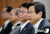 """황 총리 """"노후경유차 수도권 진입 제한"""""""