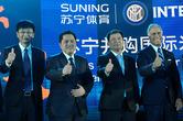 '축구 굴기' 중국, 이젠 유럽 구단 쇼핑…'영입으론 부족해'