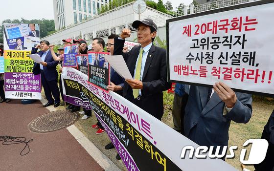 정운호-홍만표 게이트 특검 촉구