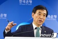 """""""경기 하강위험 높다""""…사상최저 금리로 발빠른 대응"""