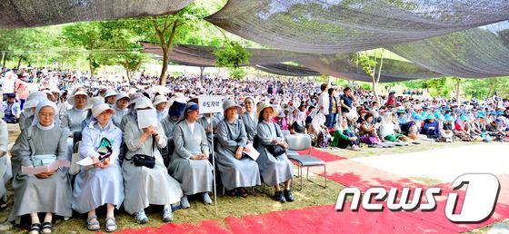 천주교 풍수원 성체현양대회