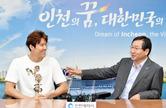 '마린보이' 박태환의 보은…1년 8개월만에 인천 귀환