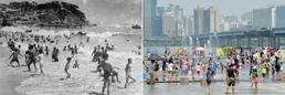 기록사진으로 보는 피서의 추억