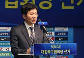 정몽규 회장, AFC 부회장 선임… 중국 장지롱 후임