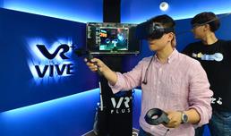 국내 첫 'VR방' 직접 가보니…