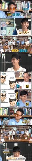 '무한도전' 멤버들, 광희 웹툰 실력에 감탄…겸업 독려
