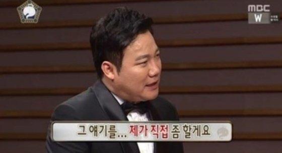 김현철, 욕설 논란 해명