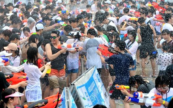 한강 물싸움 축제