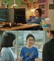 '게임회사 여직원들' 아이린, 헝클어진 머리에 동글이 안경 '귀여워'