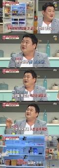김준현, 의외로 비어있는 냉장고