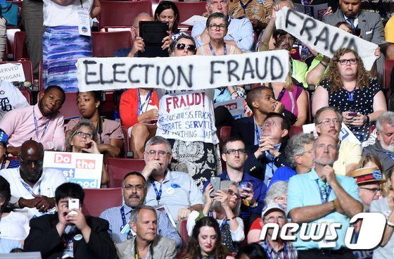'美민주당 경선은 사기'