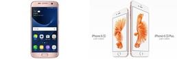 '돌아온 갤럭시'에 웃는 삼성…죽쑨 아이폰SE