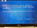 '공짜끝' 윈도10 무심코 업글하면 'PC먹통'