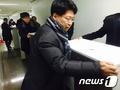 'SKT M&A' 인가절차 '8개월' 종료절차 '10일'
