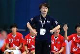 [핸드볼] 女 청소년대표, 세계선수권 8강 진출…슬로베니아 제압