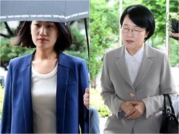 '리베이트 의혹' 박선숙·김수민 구속영장 기각