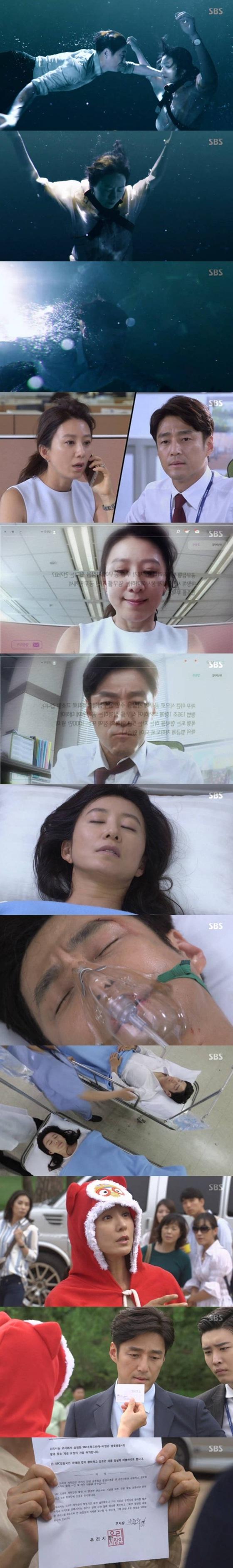 김희애♥지진희, '끝에서 두 번째 사랑' 될 악연 시작