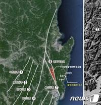 """환경운동연합 """"울산 인근 원전부지 지진재해 분석해야"""""""
