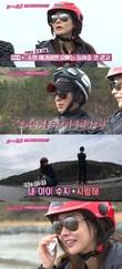 """'불타는 청춘' 강수지, 김국진 """"사랑해""""에 눈물 주륵"""