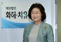 日 '10억엔 출연'…소녀상 철거 요구 '뒤끝'