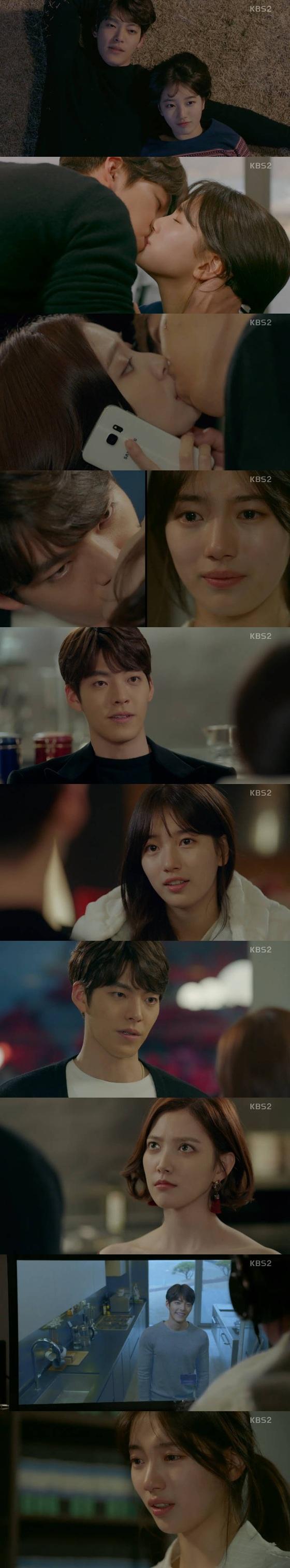 '함틋' 김우빈의 '맴찢' 로맨스, 말릴 사람은 수지뿐