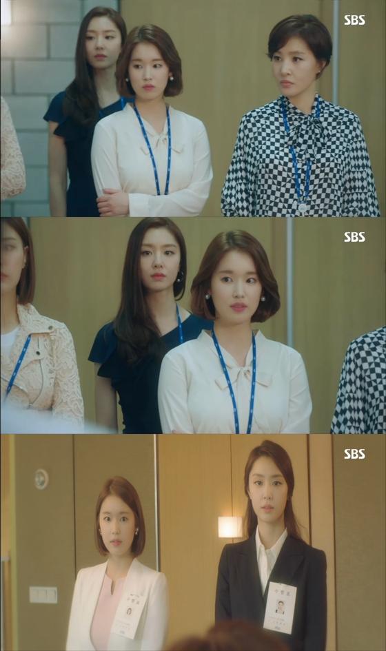 '질투의 화신' 박환희, '태후' 간호사→아나운서 변신…공효진 무시