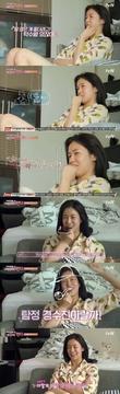 """'내 귀에 캔디' 경수진 """"이상형 차승원, 털 많은 남자 좋아"""""""
