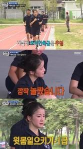 이시영, 윗몸일으키기 남군 제치고 1위…3km 달리기서도 활약